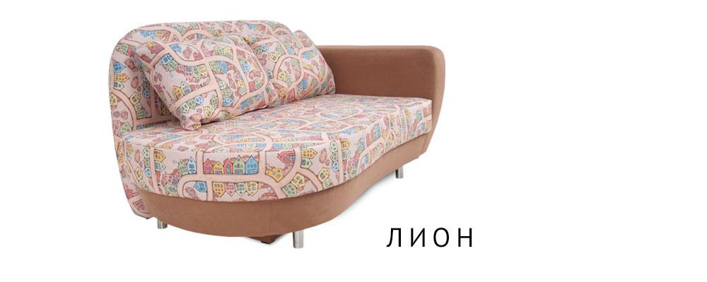 Диван Леон Москва